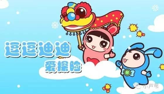 一部专为学龄前儿童和家长精心设计的三维动画中英双语节目故事讲