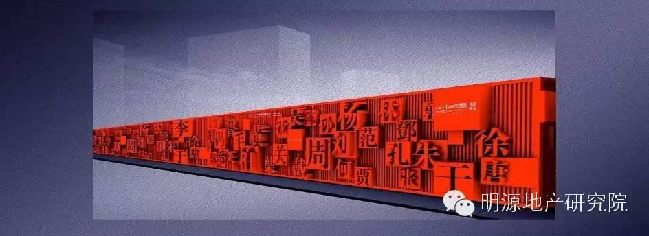 工地围挡包装_工地围挡怎么包装才有范儿_明源地产研究网
