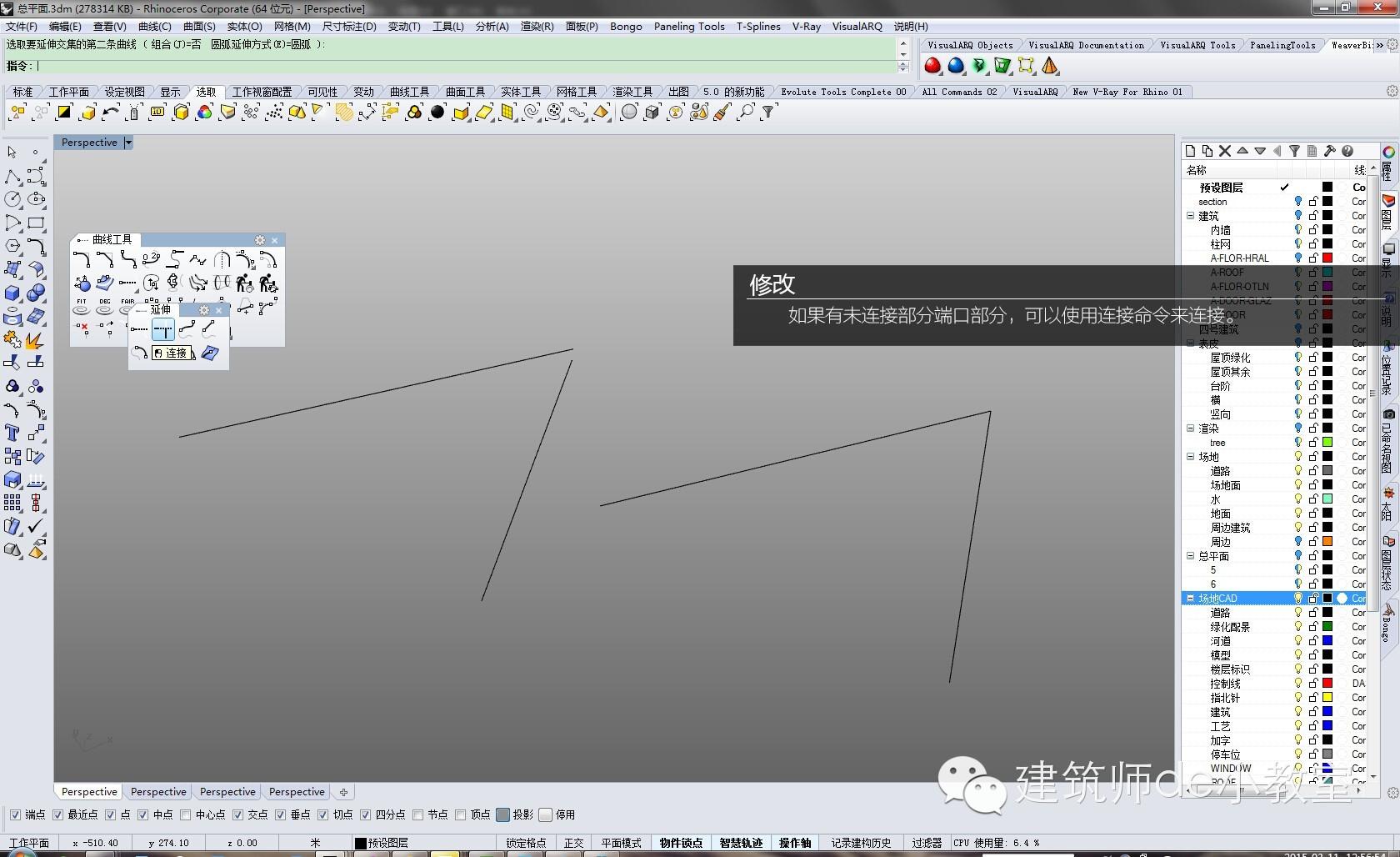 CAD转Rhino的小教室犀牛问[大学小技巧Vocad全缩小屏放大图片