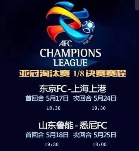 恒大足球亚冠比赛重播_门票设计_亚冠决赛门票收入