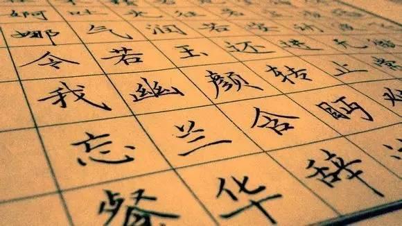国家正式出台汉字书写笔顺规则 赶紧为孩子收藏