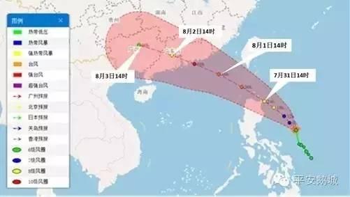 注意 惠州气象台今年首次台风预警 妮妲 要来了