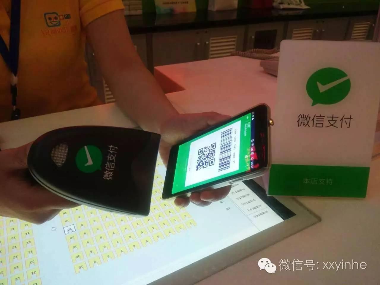 前台购票欢迎使用支付宝微信支付