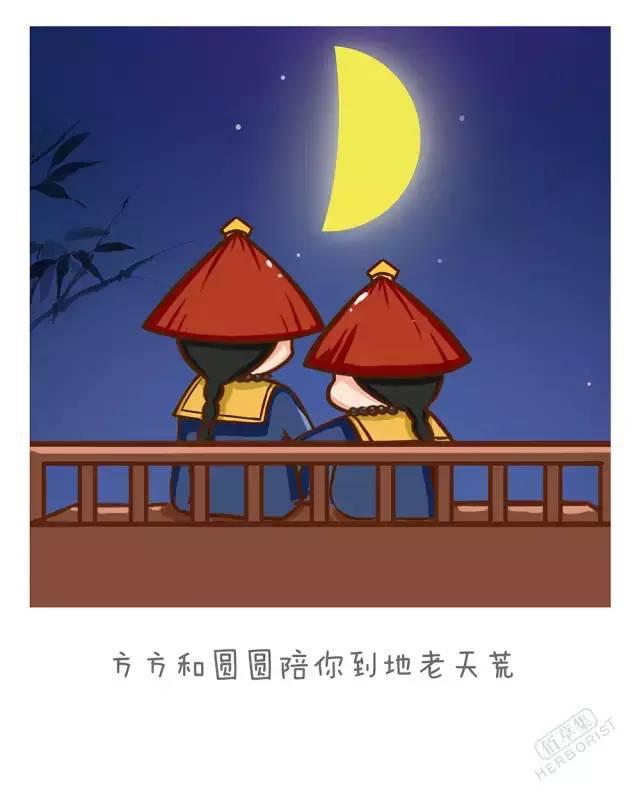 月明星稀的近义词_四尺三开书曹操短歌行句 月明星稀