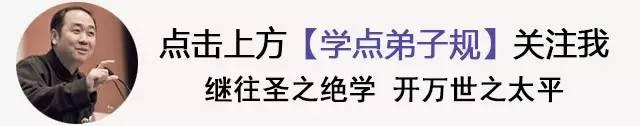 女县委收藏在手机里的9条信息,看完震惊了! -    德胜博园 - 德胜博园