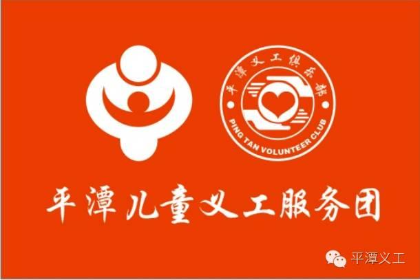 儿童义工团队旗,您最喜欢哪一款