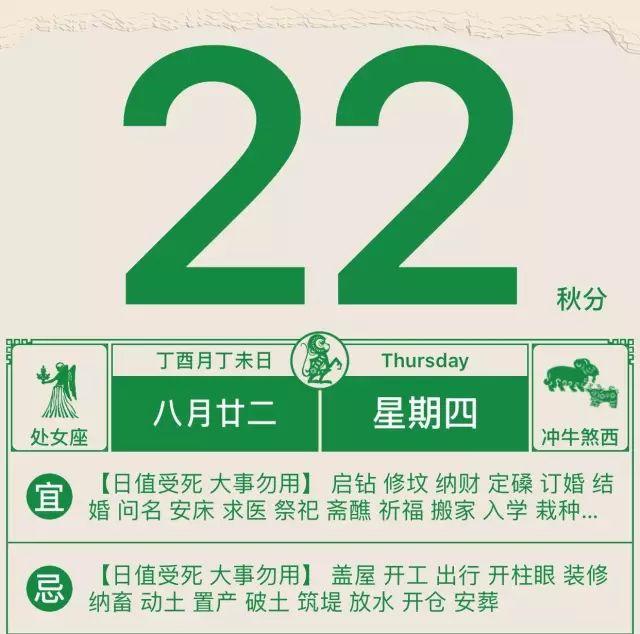 山西天气预报-今日临汾 汾西公益人郭咏成为家乡核桃代言人