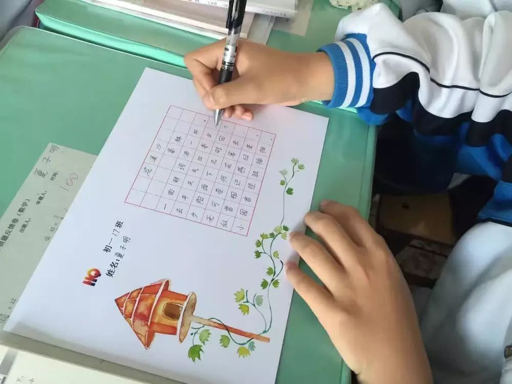 生花 虹桥中学初一学年书法大赛