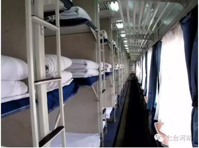 旅客列车车厢是如何分类的