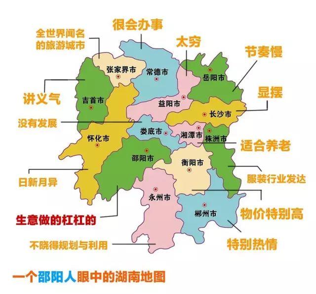 岳阳县人口_从人口普查数据解读岳阳市人口发展状况