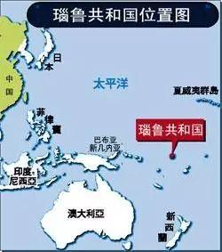 瑙鲁人口_9.瑙鲁人口:14019面积:8.1平方英里首都:亚伦瑙鲁曾经是德意志...
