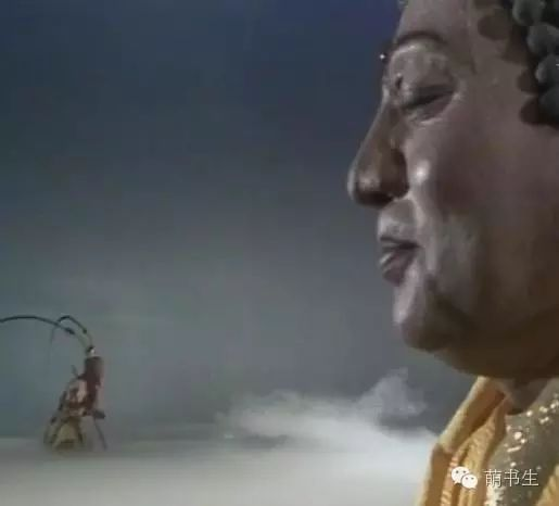 如来佛祖大不敬,为何没被玉皇大帝治罪图片