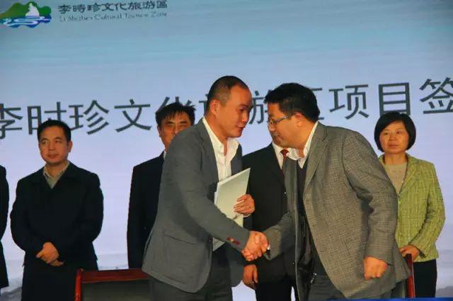 骄傲 第26届李时珍药交会圆了蕲春人两个梦,现场签约53.56亿元 头条图片