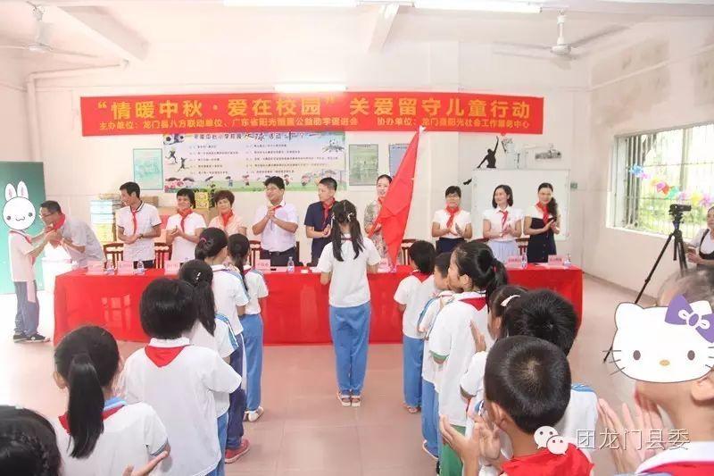 留守儿童少先队员向来宾敬队礼-情暖中秋爱在校园关爱留守儿童行动