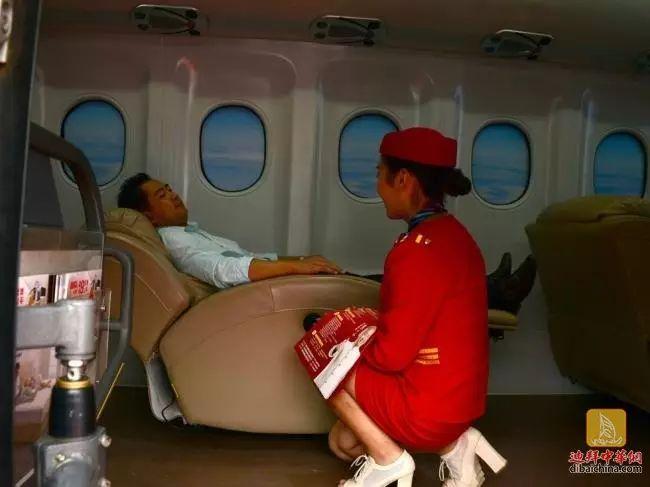阿联酋航空中国籍空姐八卦聊国人素质图片