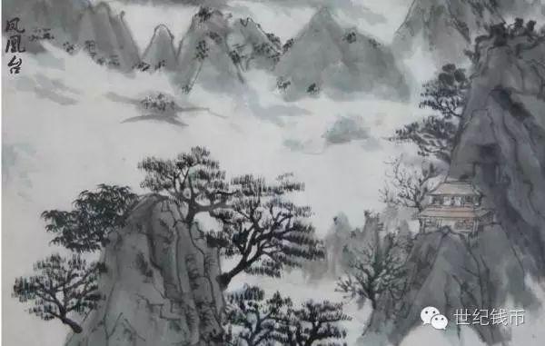唐诗167登金陵凤凰台 李白图片