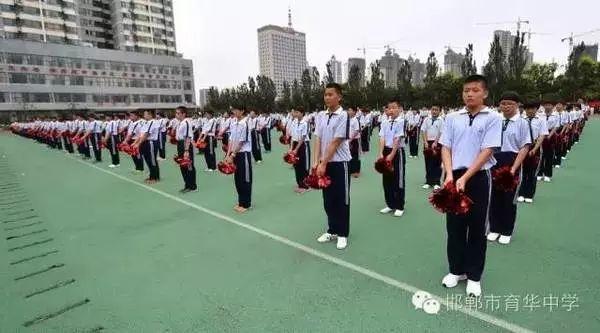 邯郸市汉光中学-你说中国校服丑, 是因为你没有见过邯郸的校服图片