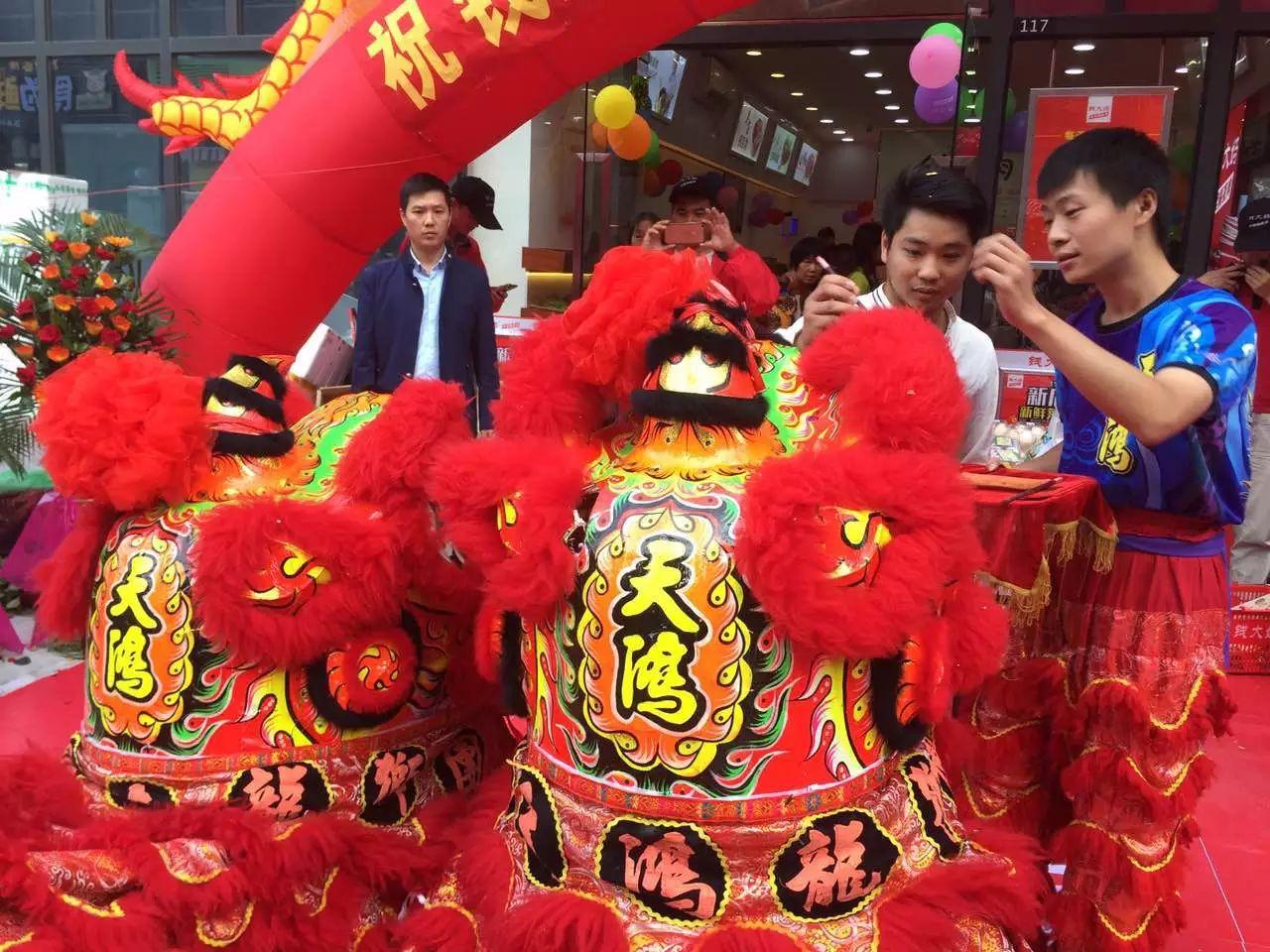 企业动态 热烈庆祝广州钱大妈缤纷四季城店11月2日隆重开业图片