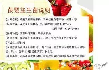 《每天补充益生菌》—— 蔡英杰博士在葆婴年会分享 - hanwa - 心.灵.的家园