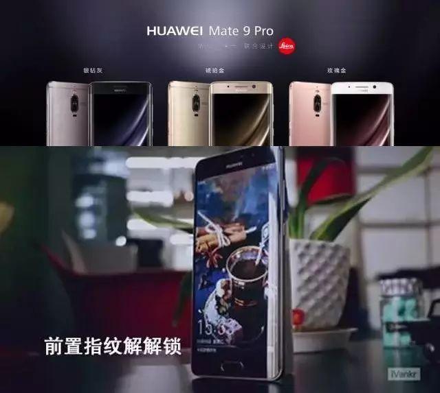 HUAWEI Mate 9 保时捷设计-华为Mate 9利群现货销售 送好礼