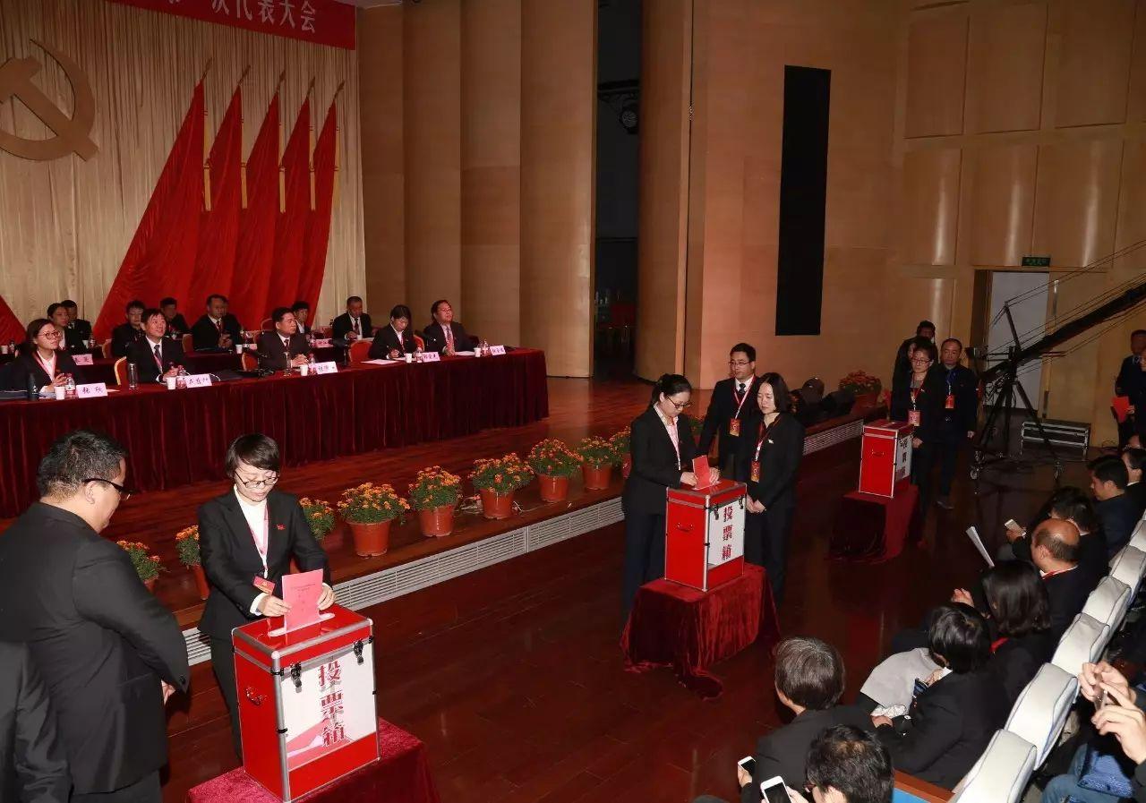 郑州升达经贸管理学院第一次代表大会选举产生党委委员和纪委委员