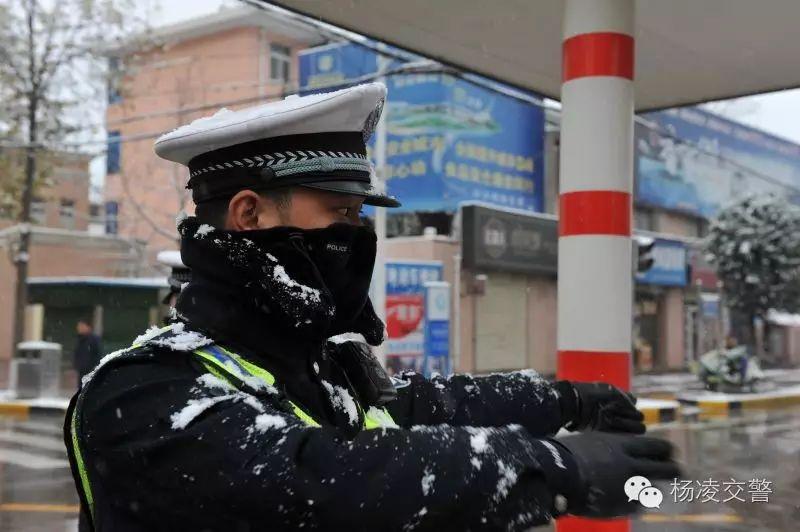 我们立即行动,杨凌交警支队启动大雪天气应急预案