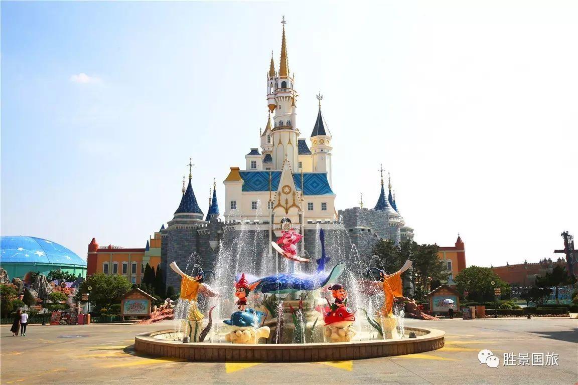 蓬莱欧乐堡梦幻世界纯玩一日游 160元 人