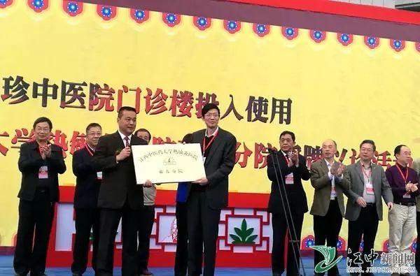 重磅二 副省长刘昌林慰问我院专家 热敏灸医院蕲春分院授牌 还有图片