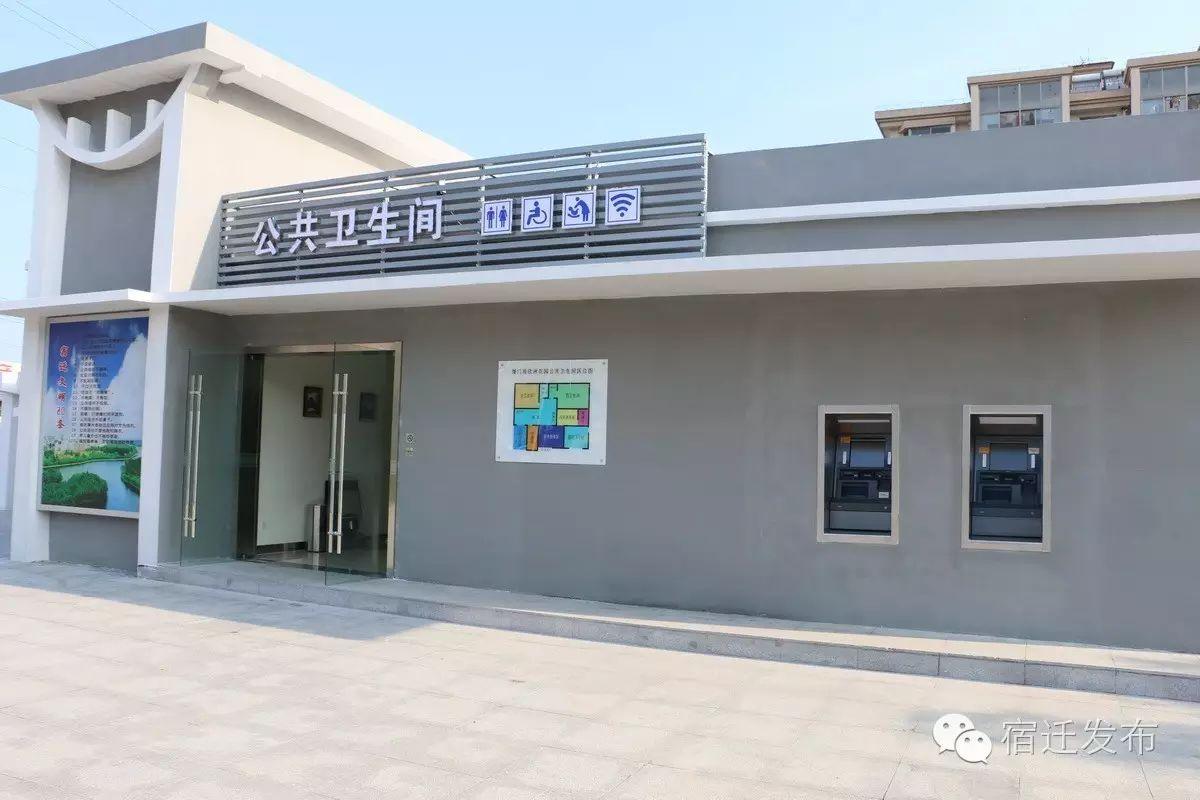 扩散大宿迁可取钱看电视的公厕,引发韩媒关注