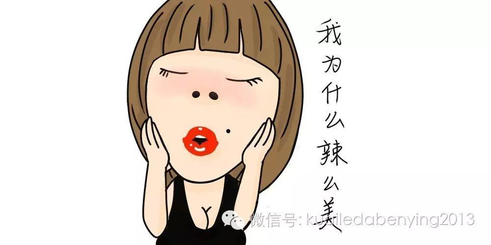 小明老师的笑话来了