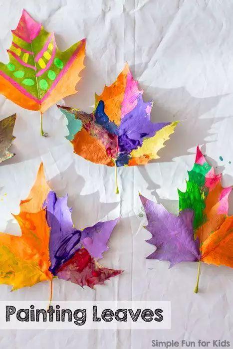 幼儿园树叶粘贴画,更多叶子手工等你开发