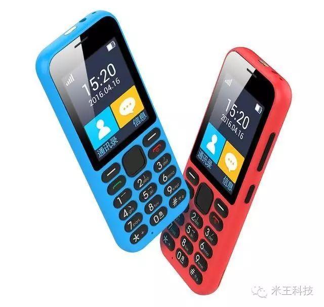 2016老年人适合的智能手机 老年人选购手机推荐