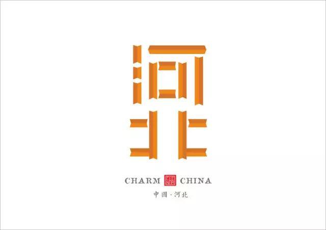 他用2年时间,把中国34个省市的美融进汉字笔划,几个字带你领略祖国的大好河山