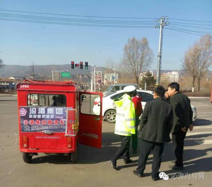 沁源最新停电通知 12月1日