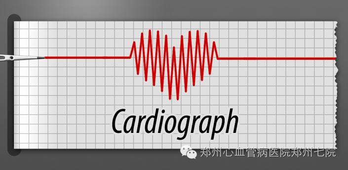 心电图正常 不代表没有心脏病