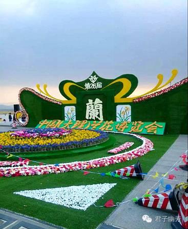 也许,盘古开天辟地的时候-兰香大理中国 大理 第26届兰花博览会感怀