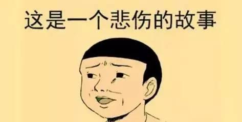 """""""莫纠结,别犹豫、真划算""""-败家 不如buy家 惠 爆炸的双十一淘房节"""