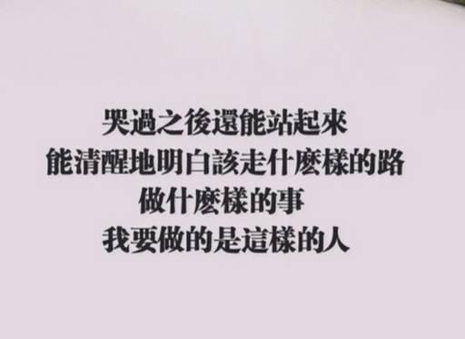李嘉诚成功语录30条